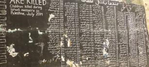 Memorial en Aida de quienes perdieron la vida en los ataques israelís en Gaza, 2014.
