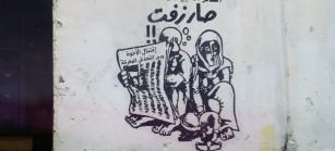 Uno de los diseños de Naji Al-Ali, reproducido en la pared en Deheisheh