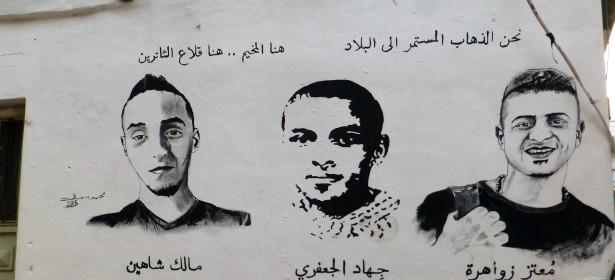 En Deheisheh, las paredes transmiten la memoria y las alabras de sus mártires.