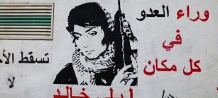 Leila Khaled, activista palestina, pintada en Deheisheh.
