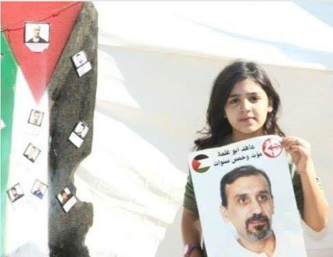 La hija de A'hed lucha por la liberación de su papá. Foto: Familia de A'hed